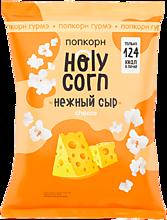 Попкорн «Holy Corn» Нежный сыр, 25г