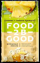 Мюсли «Foodtobegood» Ананас и семена кунжута, 300г