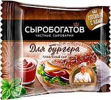 Сыр плавленный 25% «Сыробогатов» Для бургера, 112г