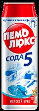 Чистящее средство «Пемолюкс» Сода 5 Морской бриз, 480г