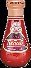 Соус «Кинто» Кебаб, томатный, 300г