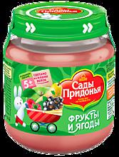 Пюре «Сады Придонья» Фрукты и ягоды, 120г