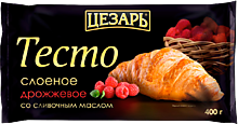 Тесто слоеное «Цезарь» дрожжевое, 400г