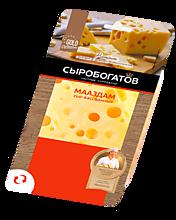 Сыр 45% «Сыробогатов» Мааздам, в нарезке, 125г