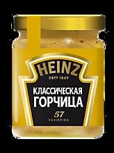 Горчица «Heinz» Классическая, 185г