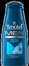 Шампунь «Timotei» MEN Прохлада и свежесть, 400мл