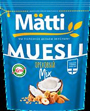 Мюсли «Matti» Ореховый микс, 250г