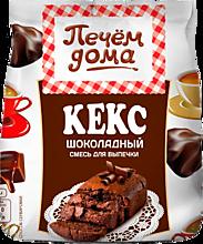 Смесь для выпечки «Печем дома» Кекс шоколадный, 300г