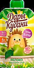 Пюре фруктовое «Дары Кубани» из яблок, 90г