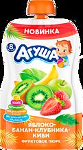 Пюре фруктовое «Агуша» Яблоко-Банан-Клубника-Киви, 90г