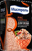 Рис «Мистраль» Самарканд, 500г