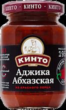 Аджика «Кинто» Абхазская из красного перца, 195г