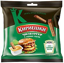 Сухарики ржаные со вкусом чизбургера и с сырным соусом «Кириешки», 85г