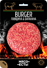 Бургер «Мясо есть», 180г