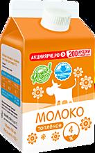 Молоко 4% топленое, 450г