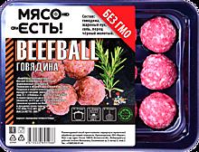 Бифболлы «Мясо есть» из говядины, 300г