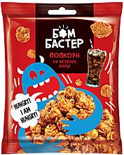 Попкорн карамельный со вкусом колы «Бомбастер», 50г