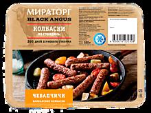 Колбаски «Мираторг» Чевапчичи, 300г