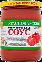 Соус томатный «Капитан припасов» Краснодарский, 480г