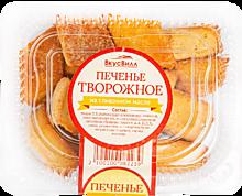 Печенье «ВкусВилл» Творожное, 150г