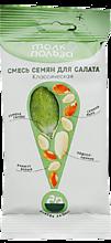 Смесь семян «Толк & польза» для салата, классическая, 60г