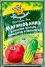 Приправа «Приправыч» для маринования и соления овощей, 30г