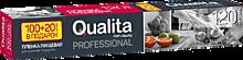 Пленка пищевая «Qualita» 100м