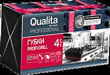 Губки «Qualita» PROFI GRILL, 4шт