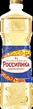 Масло подсолнечное «Россиянка» рафинированное дезодорированное, 1л