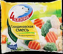 Овощная смесь «4 сезона» Скандинавская, 400г