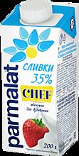 Сливки 35% «Parmalat» CHEF, 200мл