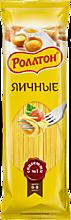 Макаронные изделия «Роллтон» яичные Спагетти, 400г
