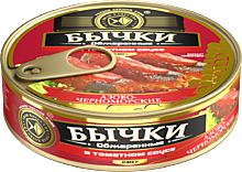 Бычки «Знак качества» обжаренные в томатном соусе, 240г