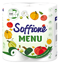 Полотенца бумажные «Soffione» MENU, 2 рулона