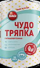 Чудо-тряпка «Bagi» гипоаллергенная, 33 листа