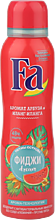 Дезодорант-аэрозоль «Fa» Ритмы острова Фиджи, 150мл