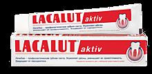 Зубная паста «Lacalut» Актив, 75мл