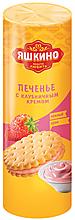 Печенье-сэндвич с клубничным кремом, затяжное «Яшкино», 190г