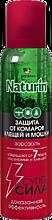 Аэрозоль «Gardex Naturin» Супер сила, 150мл