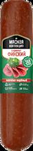 Сервелат «Мясная коллекция» Финский, 380г