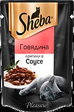 Влажный корм для кошек «Sheba» ломтики говядины в соусе, 85г