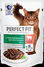 Влажный корм «Perfect Fit» для стерилизованных кошек, говядина в соусе, 85г
