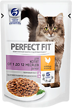 Влажный корм для котят «Perfect Fit» курица в соусе, 85г