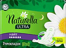 Прокладки «Naturella» Ultra Night Single 7шт