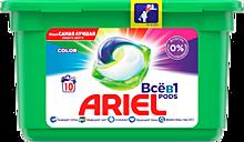 Средство для стирки «Ariel» Color в растворимых капсулах, 10 шт, 238г
