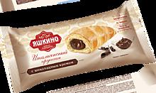 Круассан «Яшкино» с шоколадным кремом, 45г
