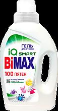 Гель для стирки «Bimax» 100 пятен, 1,3кг