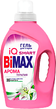 Гель для стирки «Bimax» Арома терапия, 2,6кг