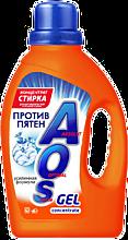 Гель для стирки «AOS» Против пятен, 1,3кг
