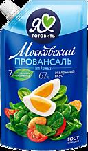 Майонез Московский Провансаль, 390мл